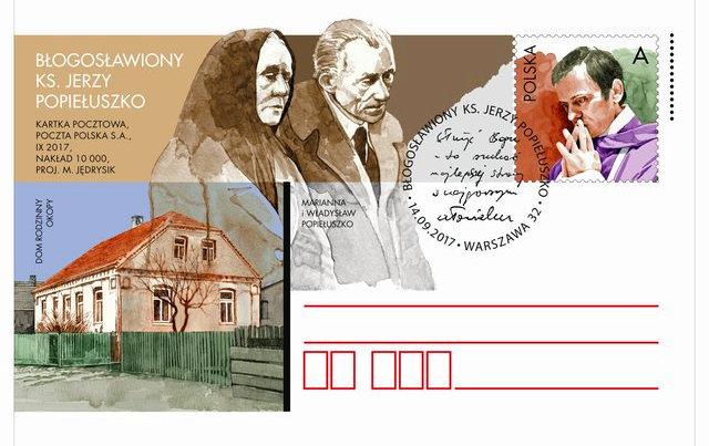 """Kartka pocztowa """"Błogosławiony ks. Jerzy Popiełuszko"""" z okazji 70-lecia urodzin ks. Jerzego"""