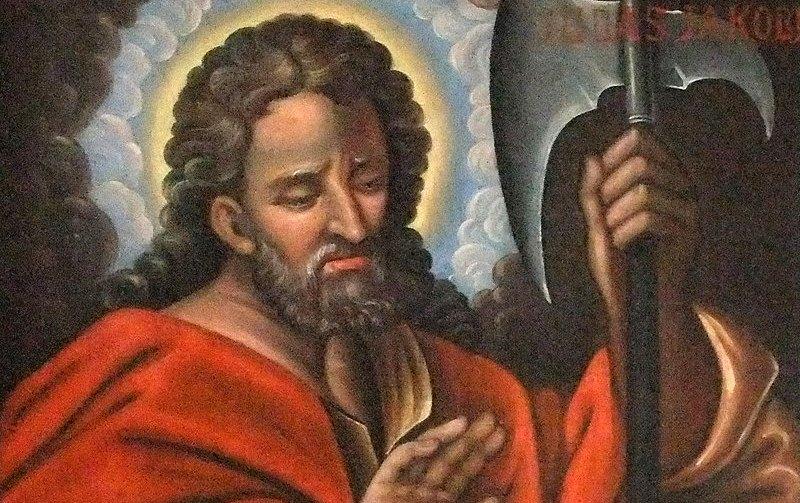 Św. Juda Tadeusz