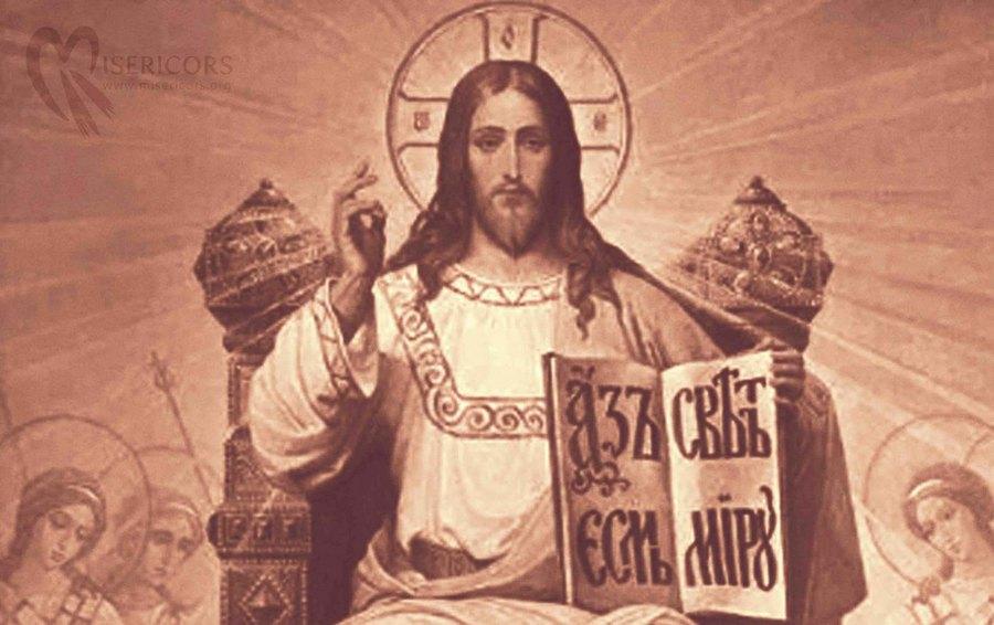 Chrystus Król