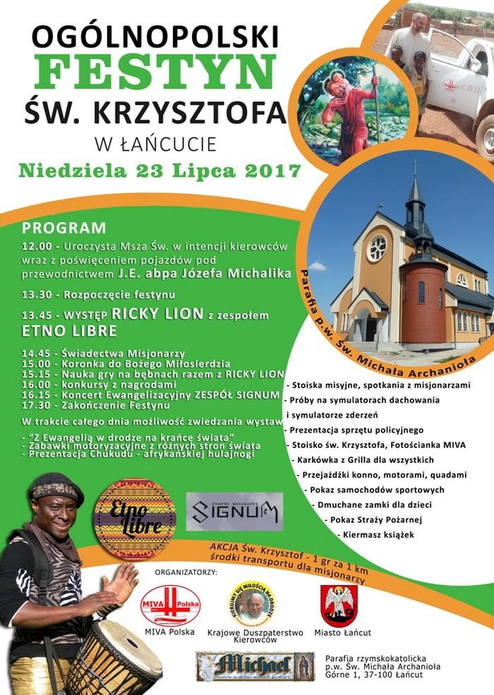 Ogólnopolski Festyn św. Krzysztofa w Łańcucie – 23 lipca 2017