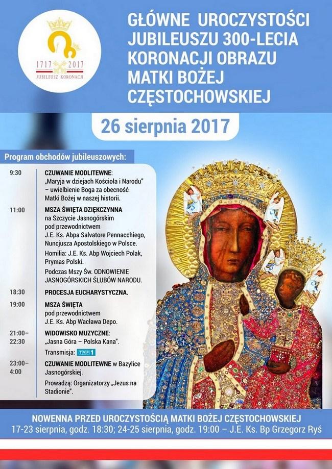 Uroczystości 300. rocznicy koronacji Cudownego Obrazu Matki Bożej Częstochowskiej - plakat