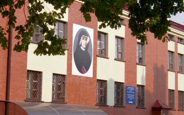 Życie i dzieło św. Faustyny