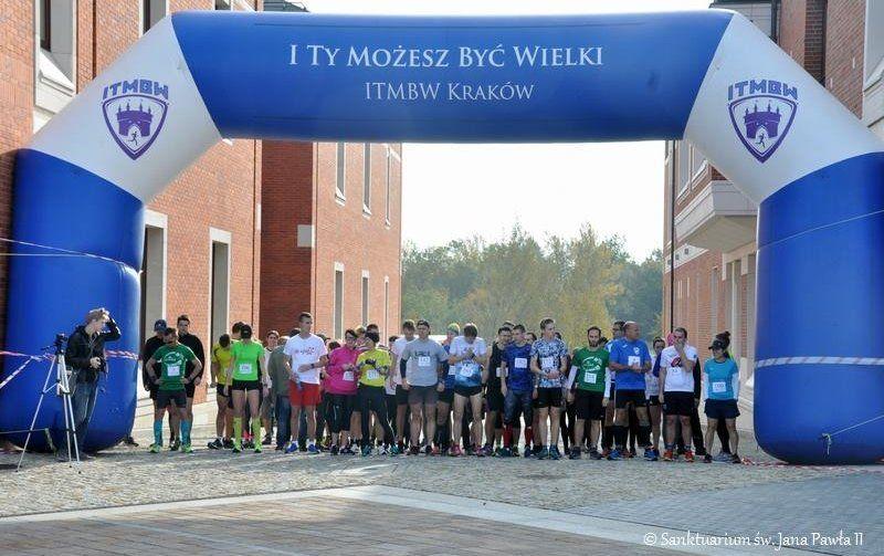 fot. www.sanktuariumjp2.pl