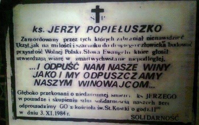 fot. Sanktuarium bł. ks. Jerzego Popiełuszki w Warszawie